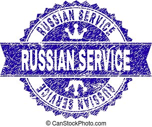 Scratched Textured RUSSIAN SERVICE Stamp Seal with Ribbon