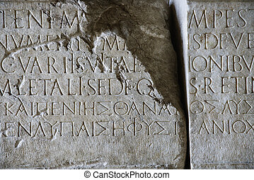 Script in stone. - Script carved in stone in Capitoline...