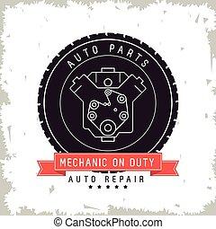 Seal stamp icon. Auto part design. Vector graphic