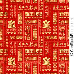 seamless, パターン, 中国の新年