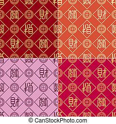 seamless chinese Fa Cai pattern