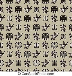 seamless chinese pattern - seamless chinese traditional...