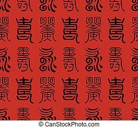 "seamless chinese ""shou"" character"