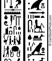 seamless, hieroglyphs
