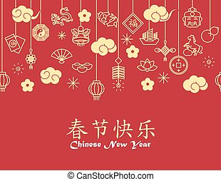 seamless, impresión, tarjeta, nuevo, chino, plano de fondo, ...