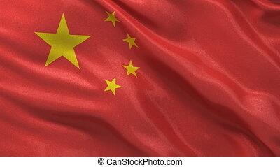 Seamless loop of Chinese Flag