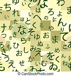 Seamless pattern. Hiragana Japanese alphabet. Syllables in random order.