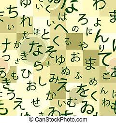 Seamless pattern. Hiragana Japanese alphabet. Syllables in random order.