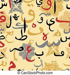 ornament Arabic calligraphy - seamless pattern ornament ...
