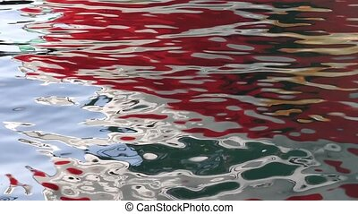 seawater ripples - Photo of seawater background with ripples...