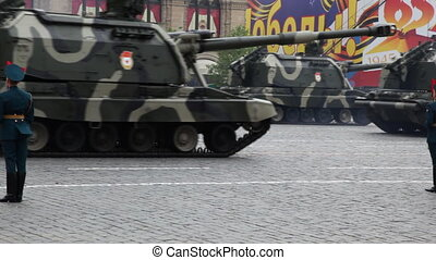 Self-propelled artillery unit MSTA-S in rehearsal on parade on Red Square