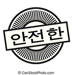 selo, coreano, risco, livre