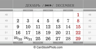 Calendrier 2019 Semaine A Et B.Semaine Janvier Monday Annee 2019 Debuts Trimestriel