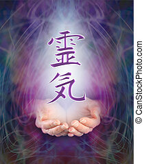 Sending Reiki healing energy - Female cupped hands with the ...