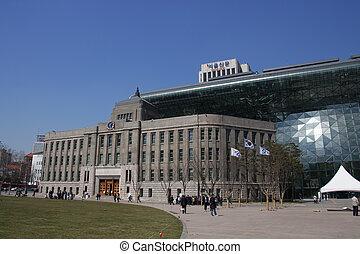 Seoul City Hall Plaza