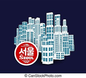 Seoul is a city of skyscrapers, one of the financial centers of South Korea. Vector illustration with city silhouette