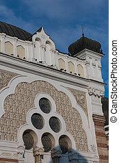 Sephardic Synagogue, Sofia, Bulgaria
