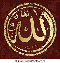 ser, translation-allah, solamente, lata, tal, -, diseño, uno...