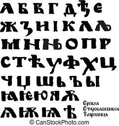 serbian, pluma, escrito, eslavo, cyrillic