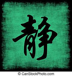 serenidad, chino, caligrafía, conjunto