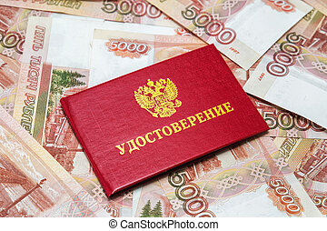 Service certificate against the background of denominations worth five thousand rubles / Russian translation: Certification