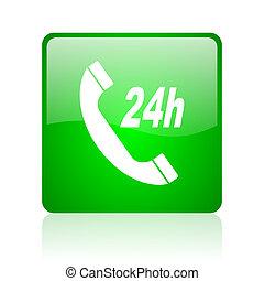 service green square web glossy icon