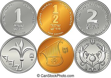Set Israeli silver money shekel coins - Vector Set reverse ...
