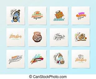 set of 12 banners logo design label to janmashtami - set of...