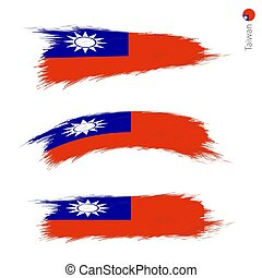 Set of 3 grunge textured flag of Taiwan