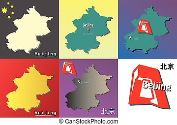 Set of 6 Beijing - Capital of China - map illustration - you are here sign - Vector