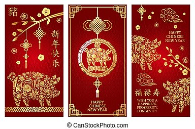 Set of banner with stilysed pig for Chinese New Year 2019....