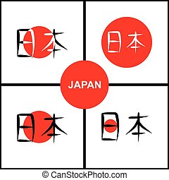 Set of combinations of word Japan