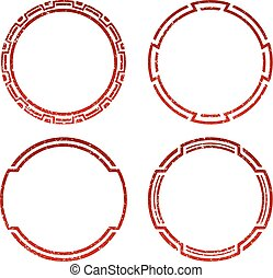 Set of four grunge red vector templates for rubber stamps