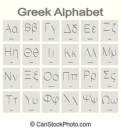 Set of monochrome icons with Greek alphabet for your design