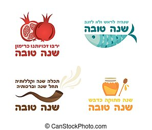 set of Rosh Hashana greeting cards with traditional proverbs...