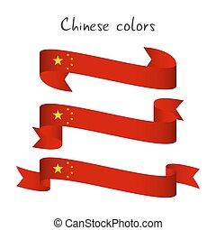 Set of three modern colored vector ribbon with the Chinese colors isolated on white background, abstract Chinese flag, Made in China logo