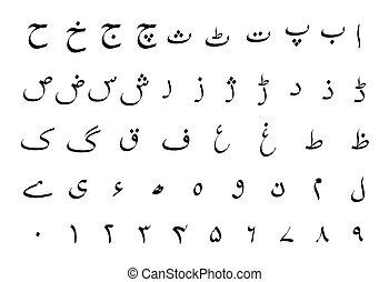 Set of Urdu language alphabet signs on white