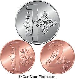 Set reverse new Belarusian Money coins