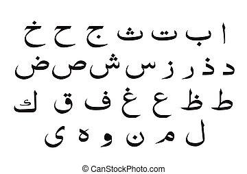Alfabet kalligrafie set alfabet kalligrafie for Van nederlands naar arabisch