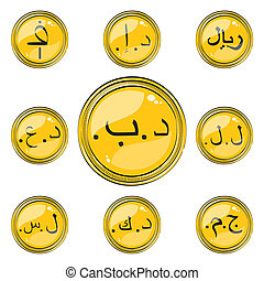Set of Flat Coins with Symbols of 9 South-West Asia Currencies. Flat Icons Coins with Hotspots.