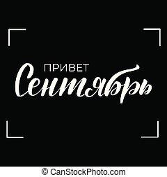 setembro, russo, olá