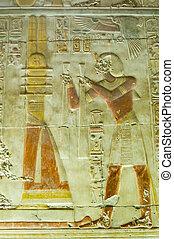 Seti praising the Djed Column, Abyd