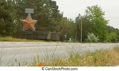 Sevastopol. Entry sign on the highway.