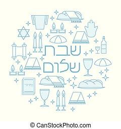 Shabbat shalom card - Shabbat Shalom card with Star of...