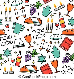 Shabbat symbols seamless pattern. - Shabbat symbols seamless...
