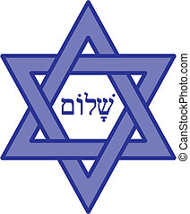 Shalom - Illustration of Star of David with Hebrew word...