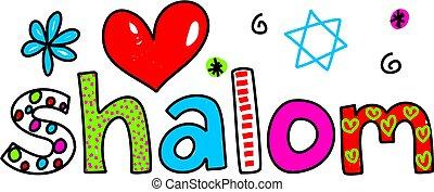 Shalom - Whimsical decorative SHALOM text message isolated...