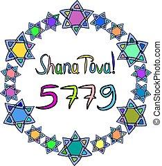 shana, tova, 5779, 碑文, ヘブライ語, 翻訳, i, 願い, あなた, happiness.,...