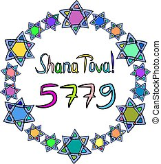 Shana Tova 5779 inscription Hebrew translation I wish you...
