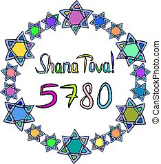 Shana Tova 5780 inscription Hebrew translation I wish you ...